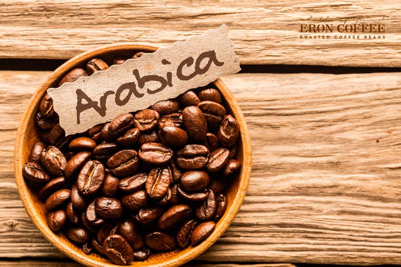 Mezcla de granos de café